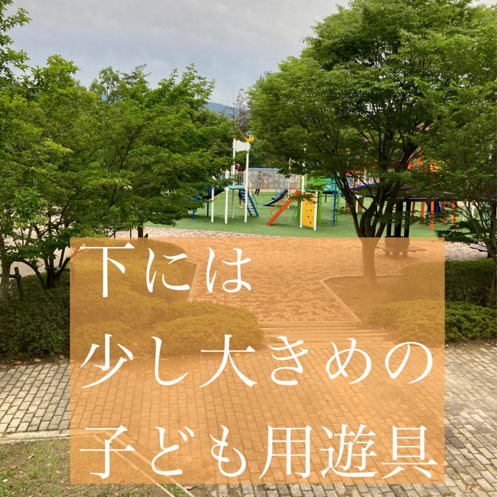一庫公園:遊具